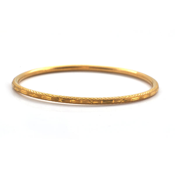 Vintage 22K Yellow Gold Bangle Bracelet + Montreal Estate Jewelers