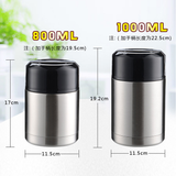 800ml 1000ml Food Vacuum Flask