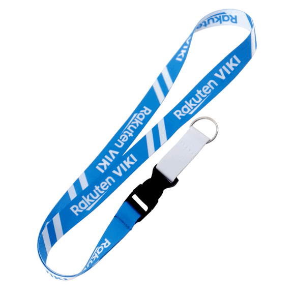 Customised Lanyard with Secure Buckle