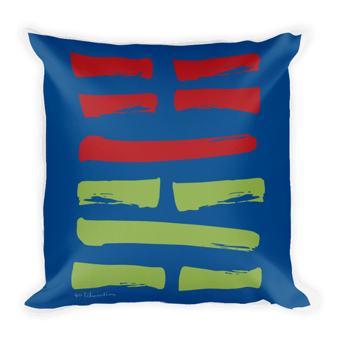 40 Liberation Hexagram Throw Pillow