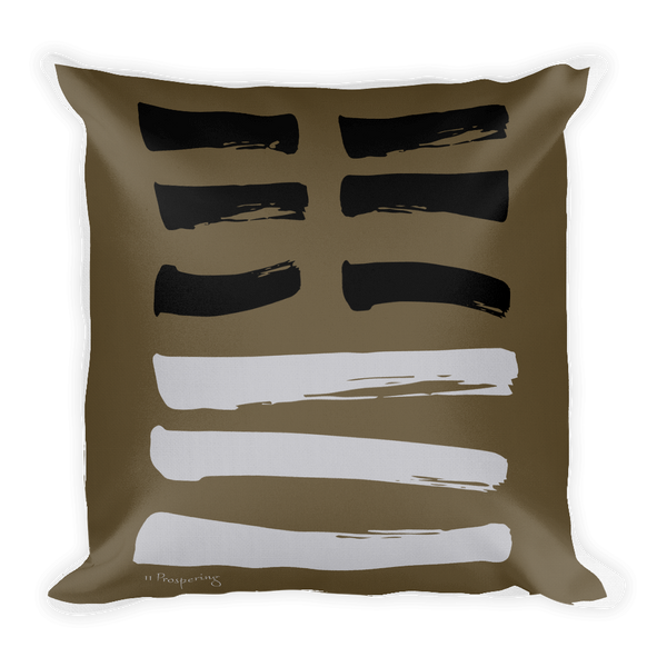 11 Prospering Hexagram Throw Pillow
