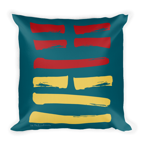 54 Subordinate Hexagram Throw Pillow