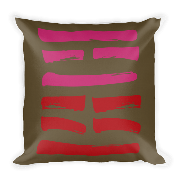 21 Reform Hexagram Throw Pillow