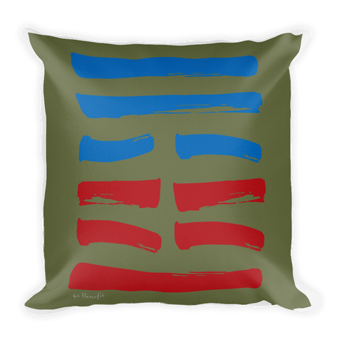 42 Benefit Hexagram Throw Pillow