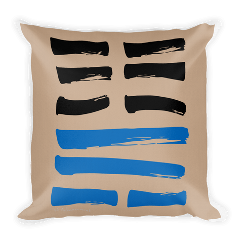 46 Advancement Hexagram Throw Pillow