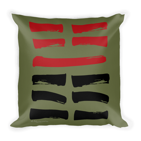 16 Harmonize Hexagram Throw Pillow
