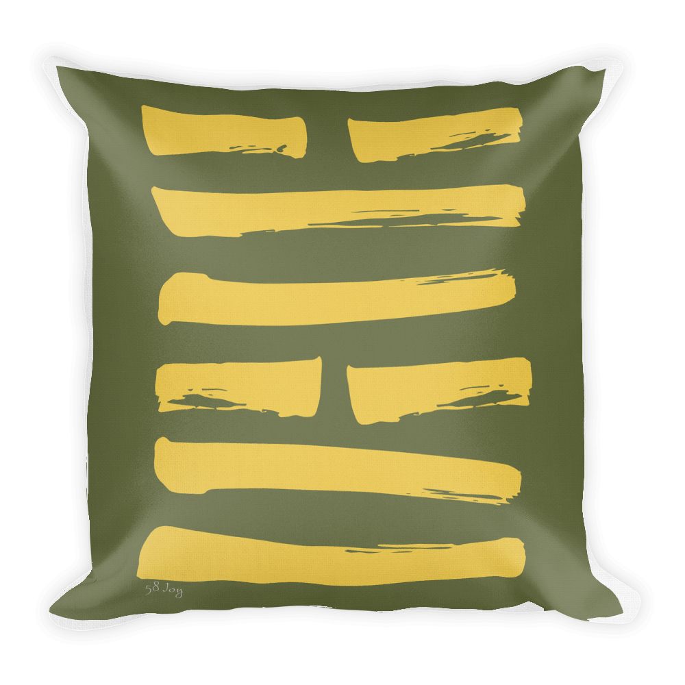 58 Joy Hexagram Throw Pillow
