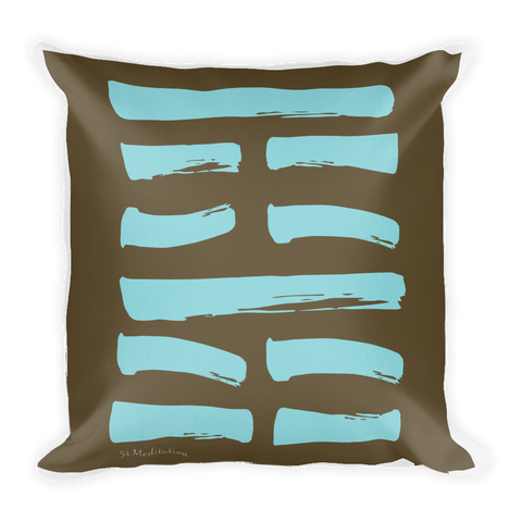 52 Meditation Hexagram Throw Pillow