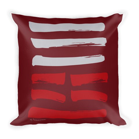 25 Innocence Hexagram Throw Pillow