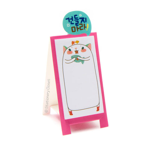 Easel sticky notes - cat