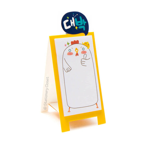 Easel sticky notes - chicken