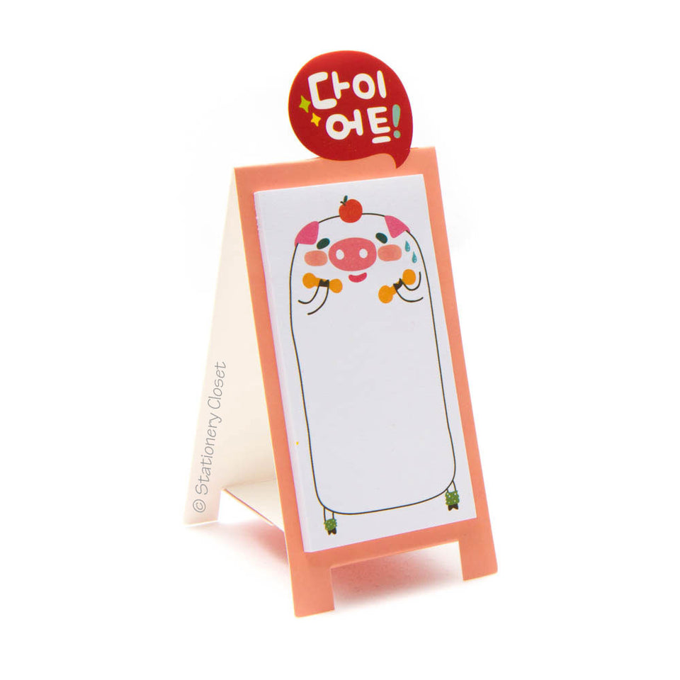 Easel sticky notes - pig