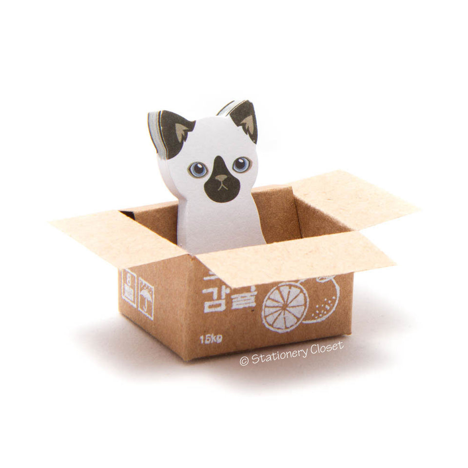 Cat in a box sticky markers - Siamese