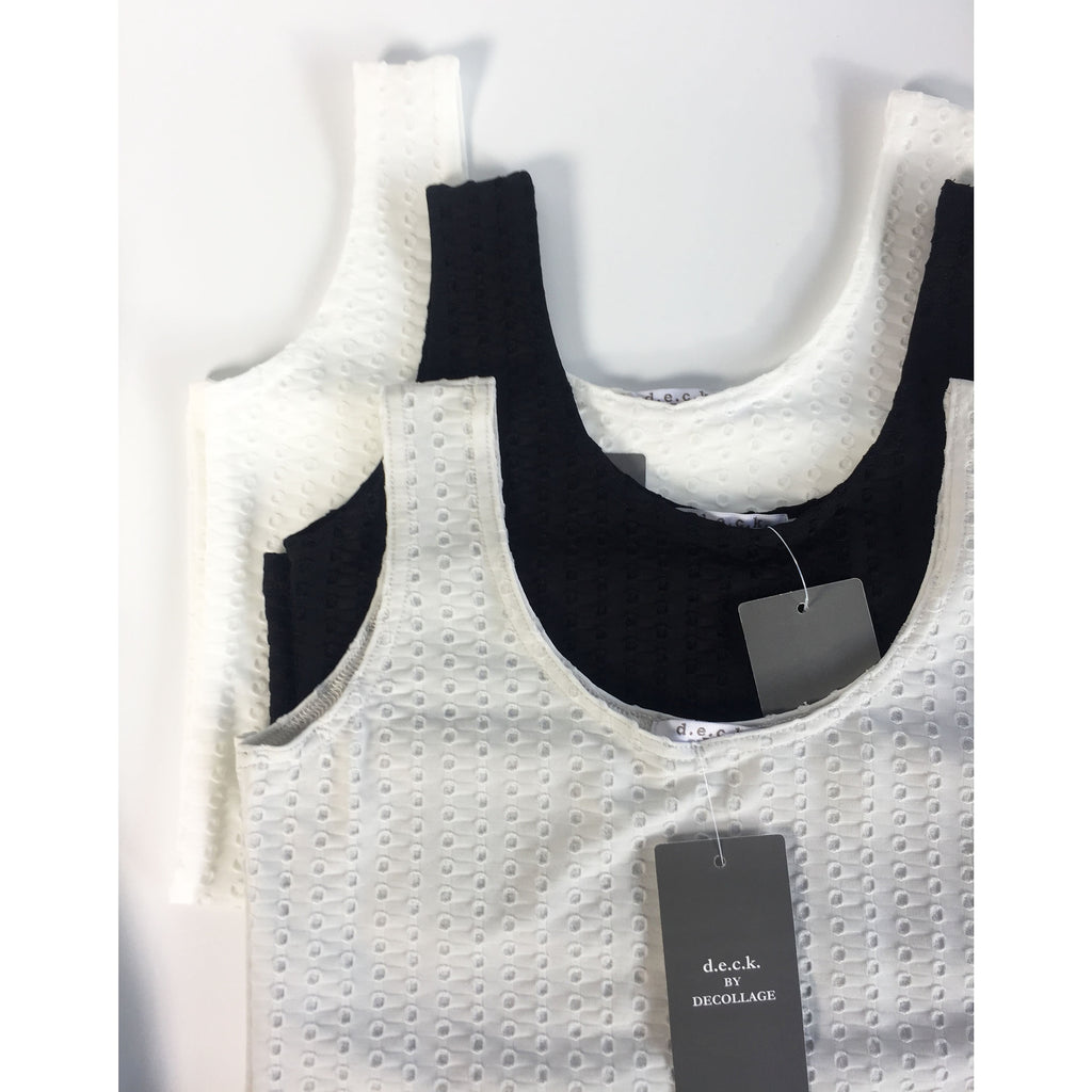 Sophie - Textured Basic Cami