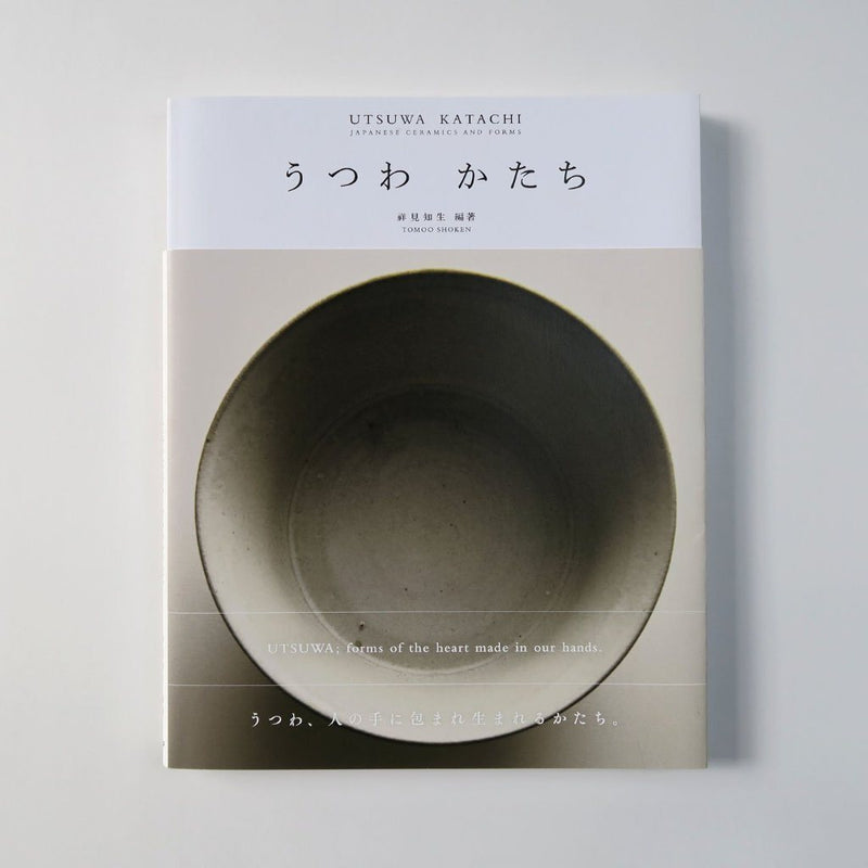 Books-Utsuwa Katachi: Japanese Ceramics And Forms-Utsuwa Katachi-YONOBI