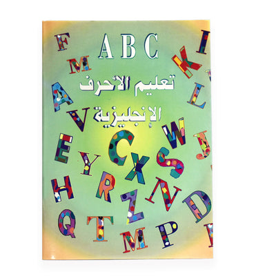ABC learn English letters