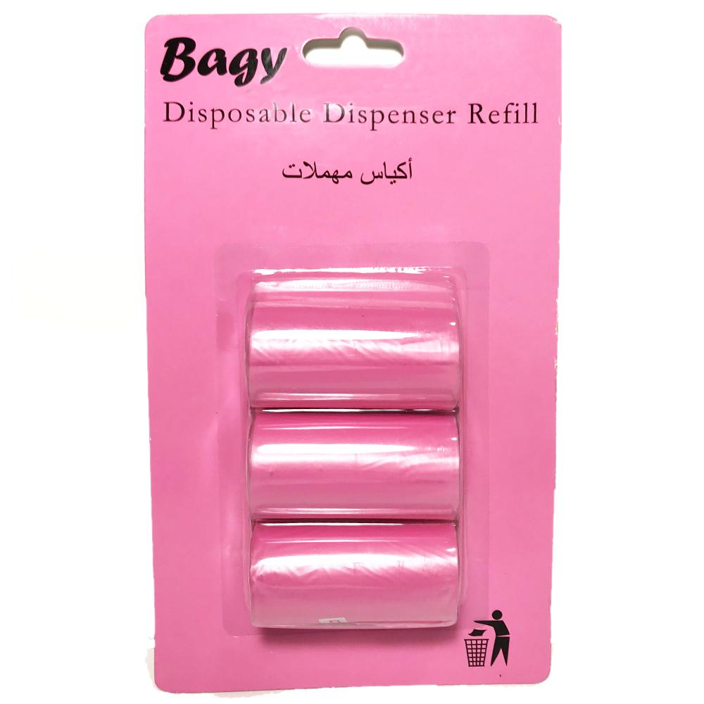 Https Daily Buy 2 Get 20 Chicco Baby Nail Scissors Pink Massage Oil Bagy 3 Disposal Bag Rollsv1533850530