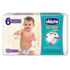 Chicco Diaper Ultra XL 14 Pieces (16-30 KG)