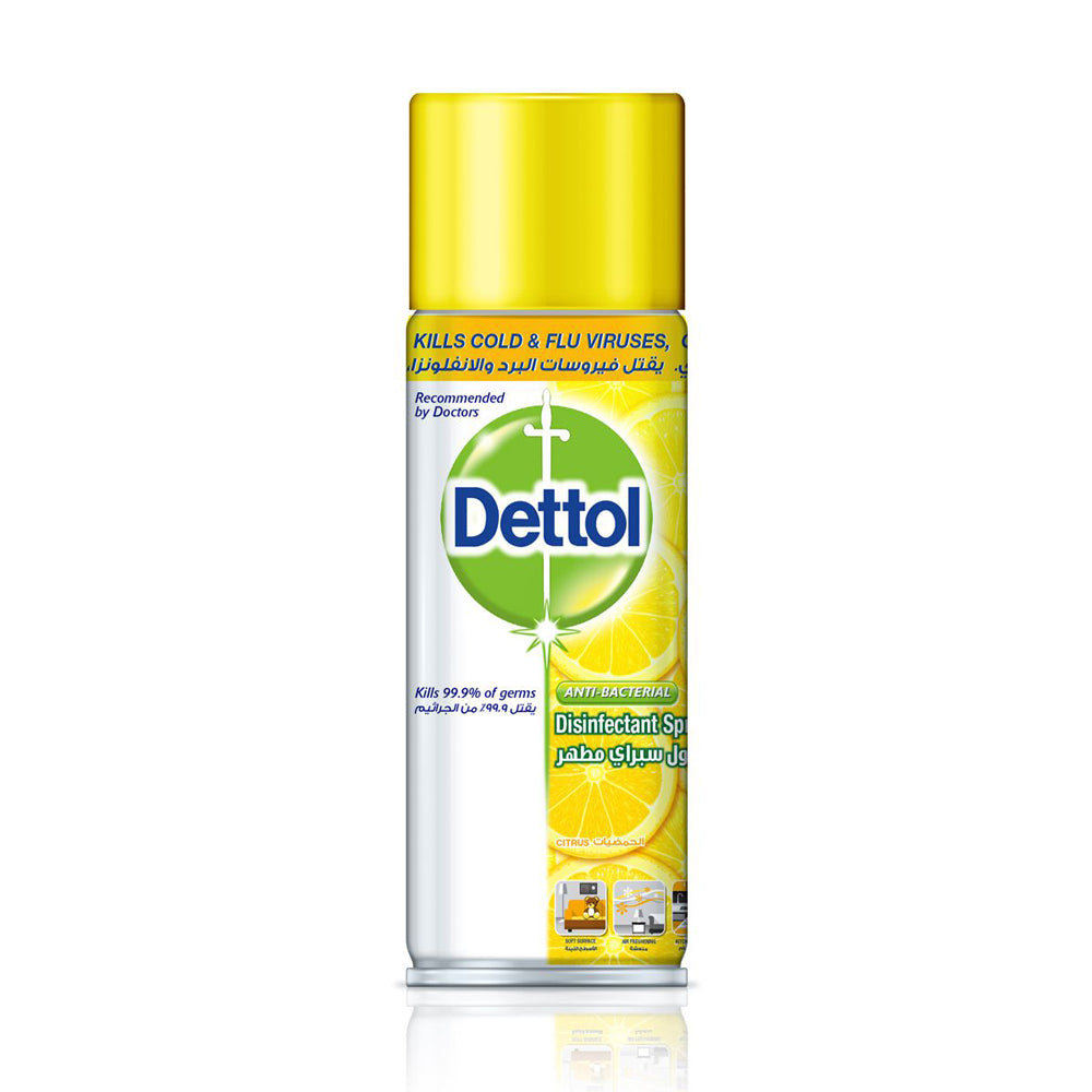 Dettol Disinfectant Surface Spray Citrus, 450ML