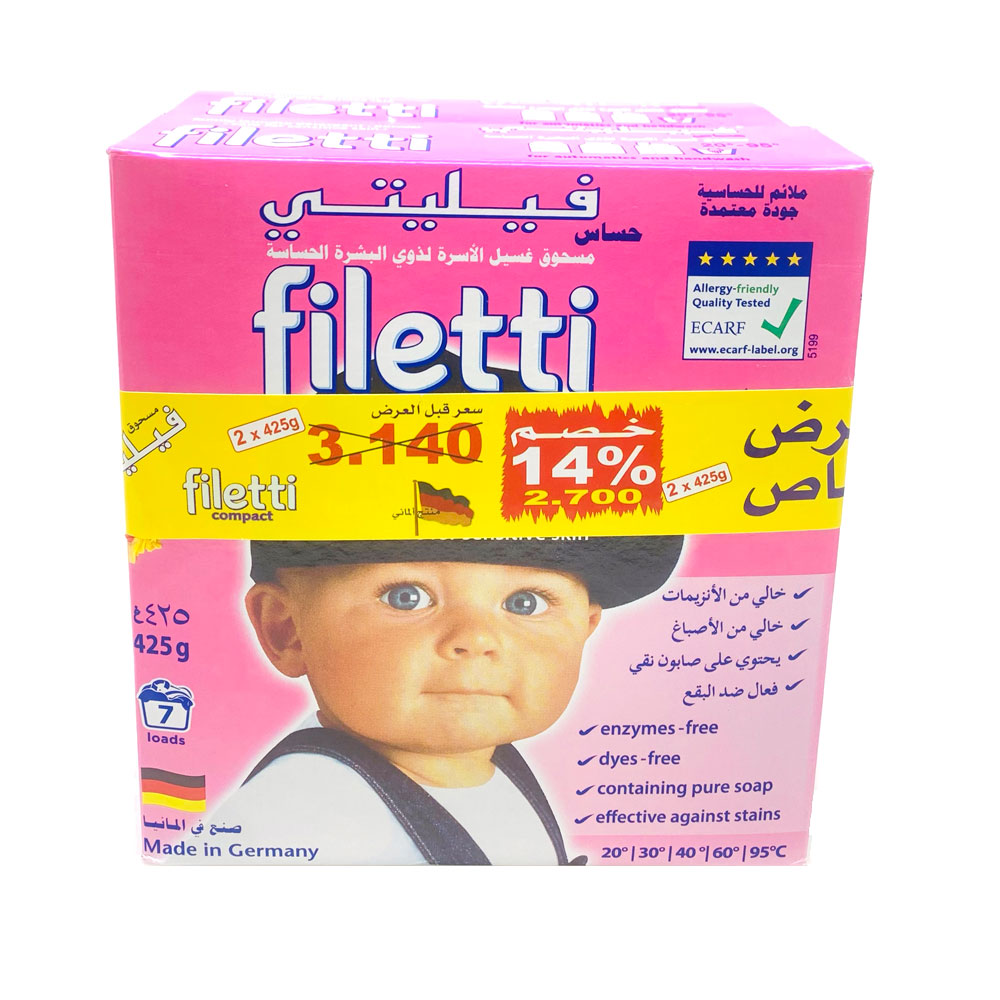 Filetti Sensitive Detergent, save 14% 425g