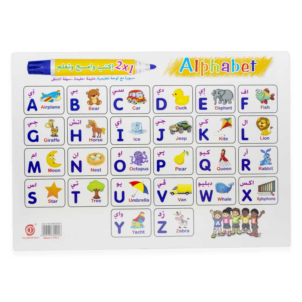 A4 Write and Wipe, English Alphabet Image