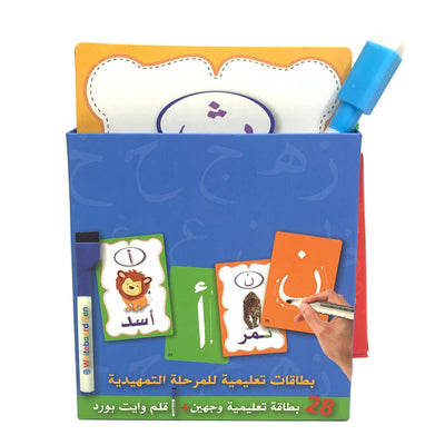 Arabic Letters wipe and write Flash Card