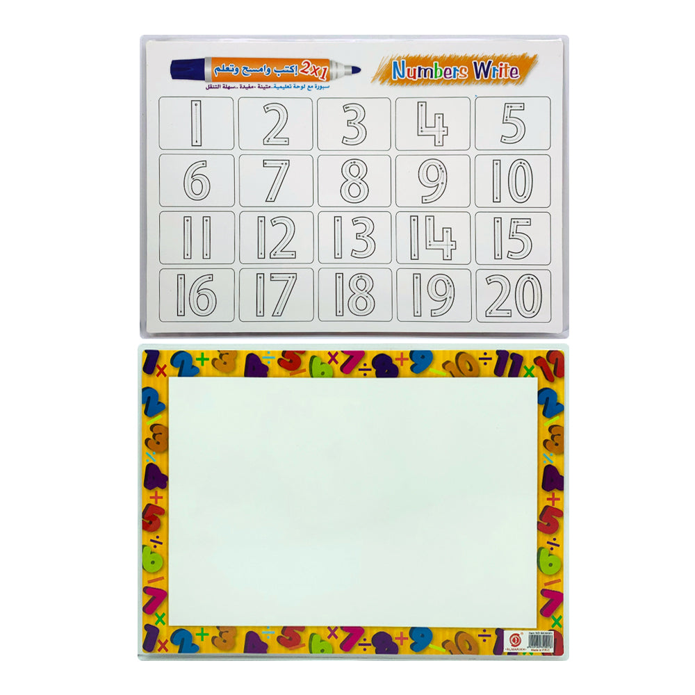 A4 Write and Wipe, English Numbers