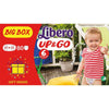 Libero Size 6, up and go Pants, 80 Diapers BIG BOX + gift