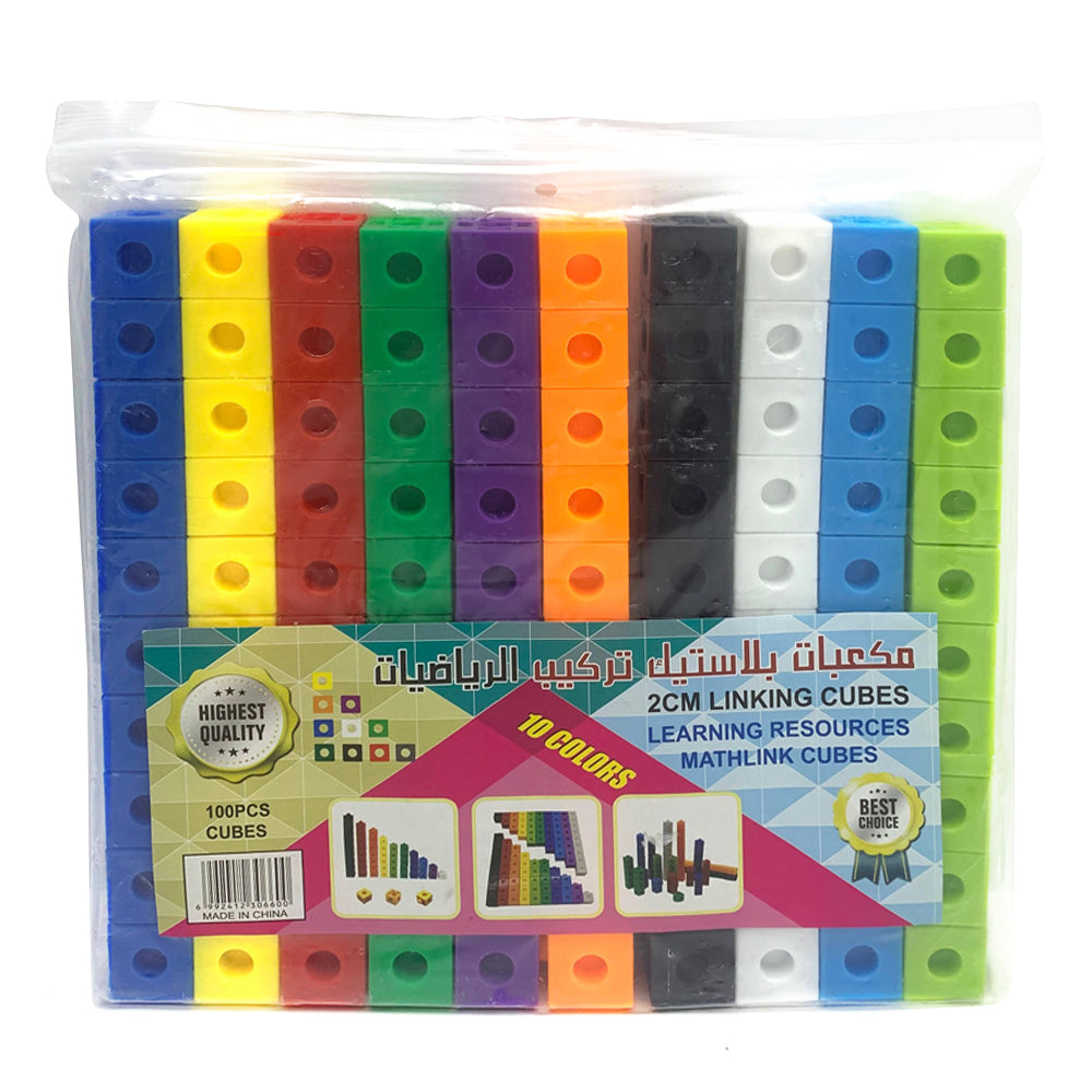 Linking Cubes, Learning Resources Mathlink Cubes, 100 Cubes