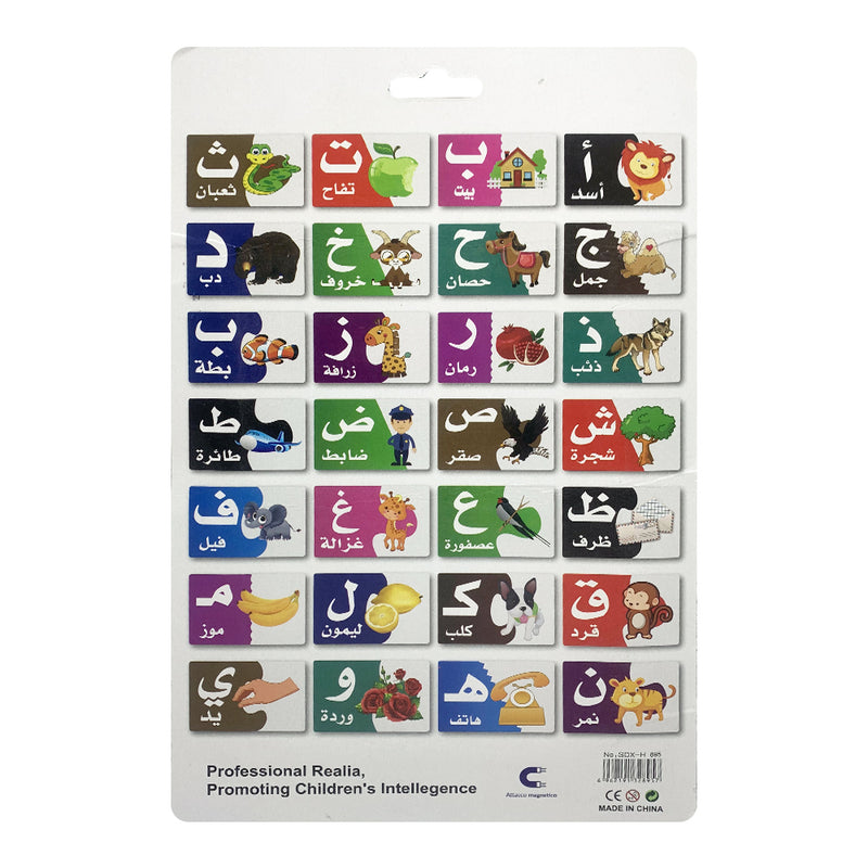"Magnetic card alphabet ""ARABIC"", 28 Pieces"