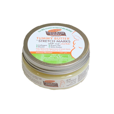 Palmers Tummy Butter for Stretch Marks, 125 gm