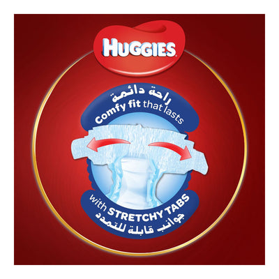 Huggies Ultra Comfort Diapers Size 4+ (10 - 16 kg) 38 Pieces