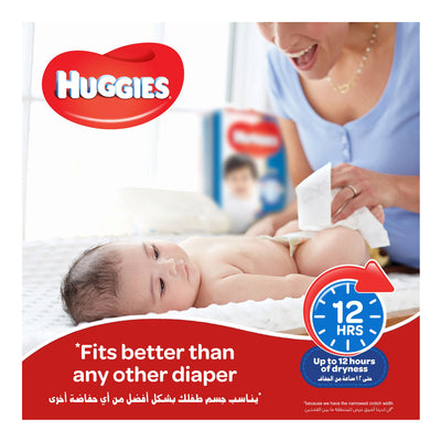 Huggies Ultra Comfort Diapers Size 5 (12 - 22 kg) 34 Pieces
