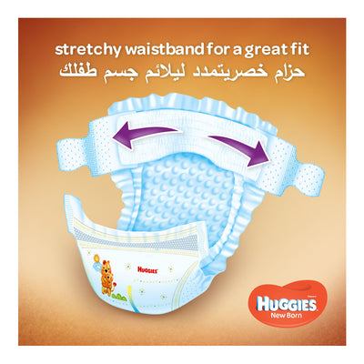 Huggies Stage 1 New Born Diapers (Up To 5 Kg) 64 Pieces