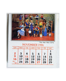 Vintage 1986 2025 Hee Haw Press N Stick Calendar