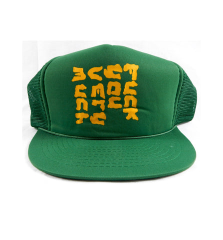 Vintage 1980's Fuck You Very Much Green Trucker Hat