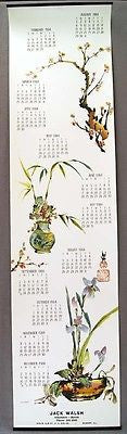 Vintage 1984 2040 Asian Scroll Dekra Cal Calendar
