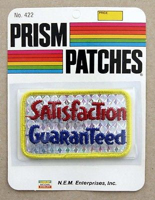 Vintage 1970's Satisfaction Guaranteed Reflective Prism Patch 2