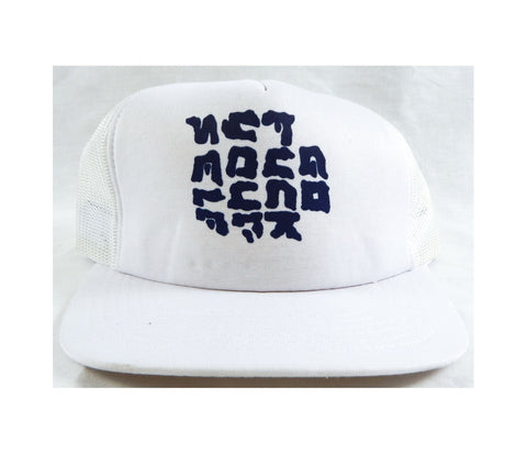Vintage 1990's Go Fuck Yourself White Trucker Hat