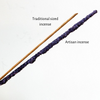 Lavender and White Sage Artisan Incense - Esoteric Aroma