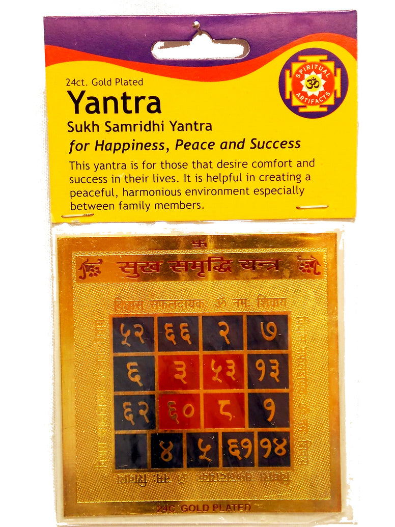 Happiness, Peace, & Success Yantra - The Eccentric Muse