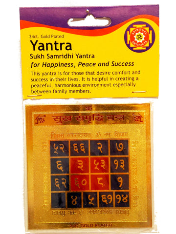 Happiness, Peace, & Success Yantra