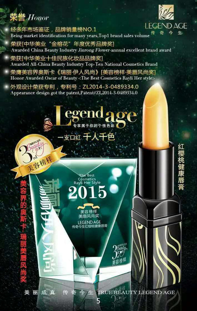 [Legend Age] Natural Cherry Lipstick/ Color Changing With Body PH Temperature