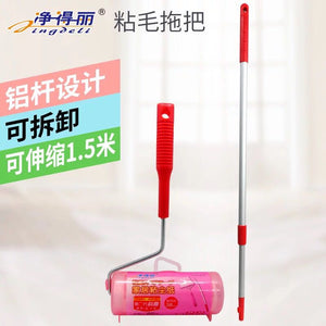 Multipurpose Lint Roller With Detachable Head