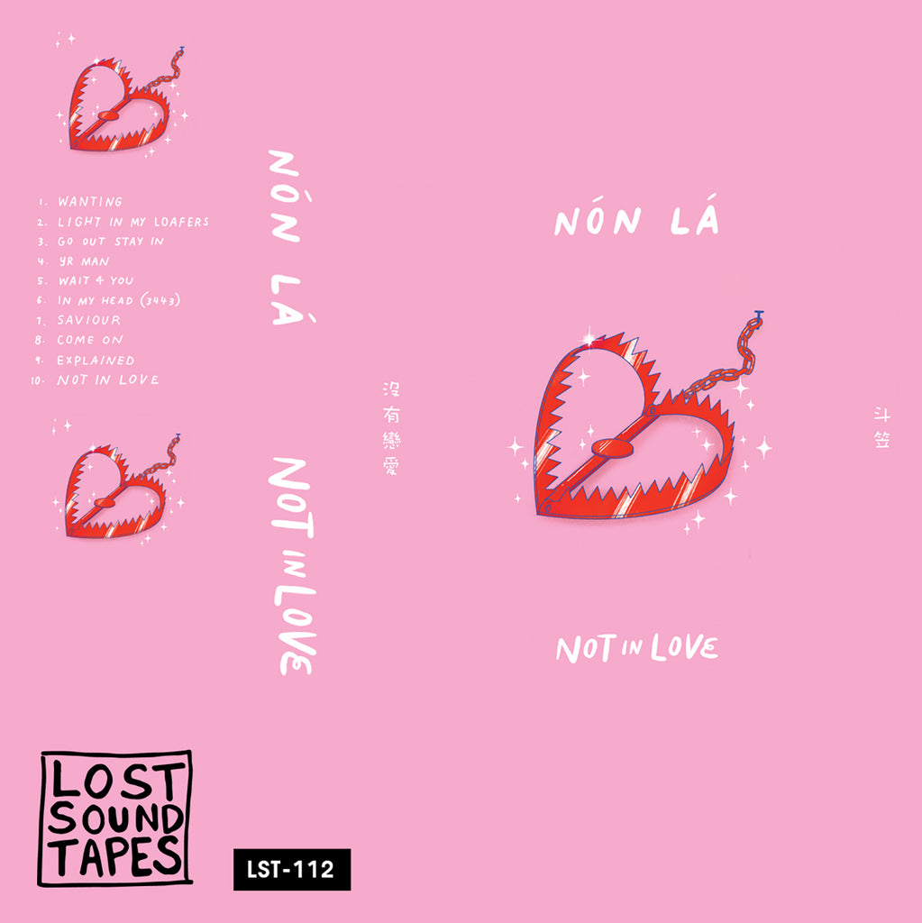 "PRE-ORDER NON LA ""Not In Love"" cassette tape"