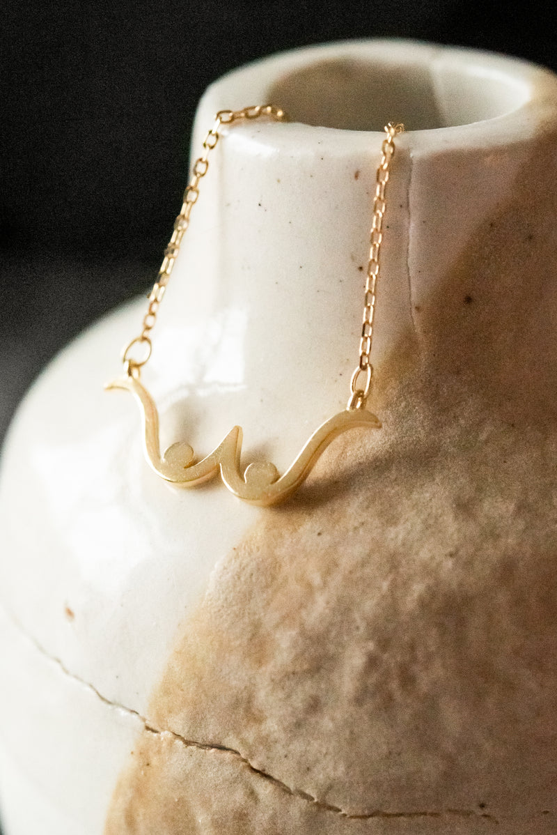Goddess Necklace in Gold - Corail Blanc