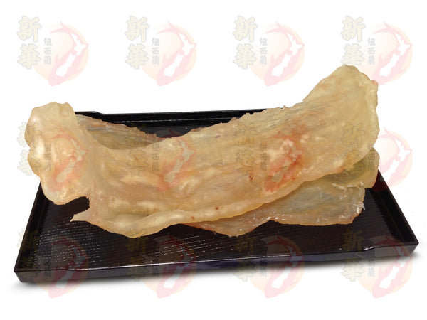 Fish Maw (White) 白花膠