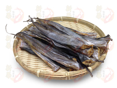 Fish Fin Tails 魚翅尾