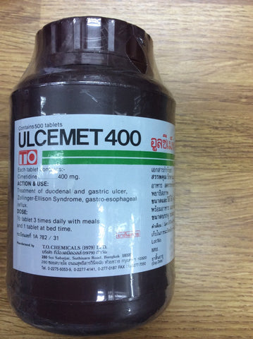 Cimetidine 400 mg 500 tablets Ulcimet