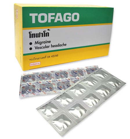 Ergotamine tartrate 1 mg caffeine 100 mg